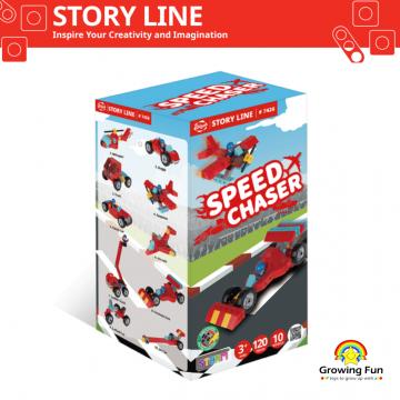 Gigo - Story Line Speed Chaser (120 Pieces)