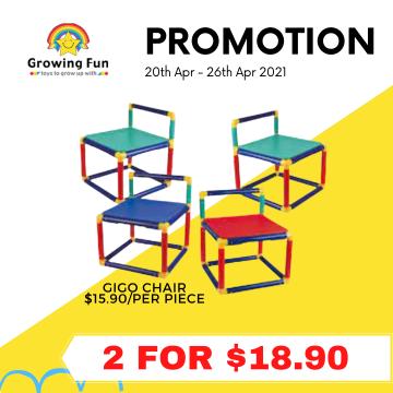 Gigo - Blue Color Chair (1 Piece)