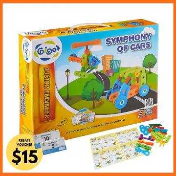 Gigo Junior Engineer - Symphony of Cars (43 Pieces)